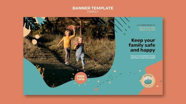 子供と親の家族のバナーデザインテンプレート