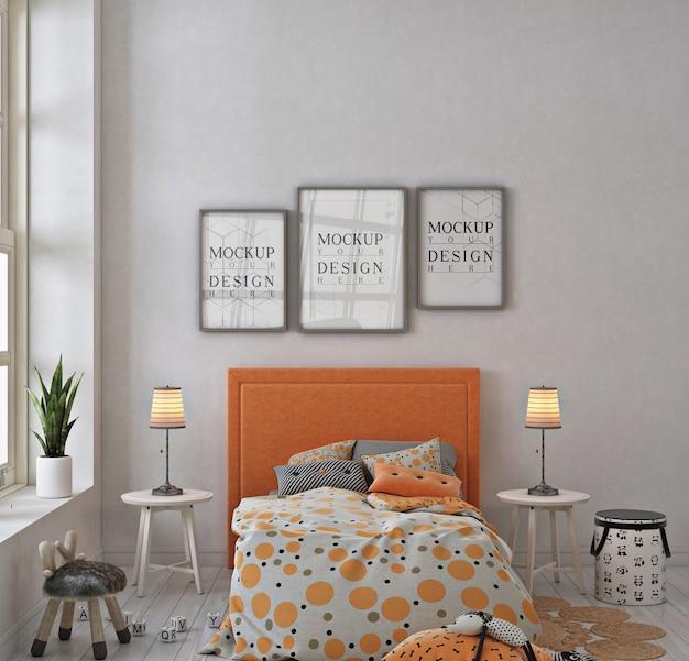 모형 포스터 프레임 키즈 침실