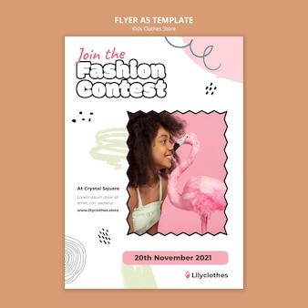 Modello di progettazione di volantini per negozio di abbigliamento per bambini