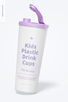 蓋のモックアップ付き子供用プラスチック ドリンク カップ