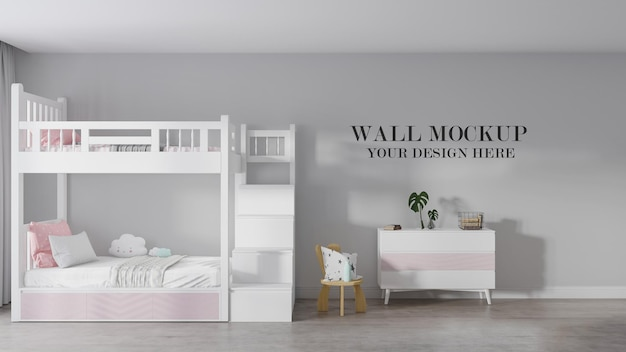 Шаблон стены детской комнаты для ваших текстур