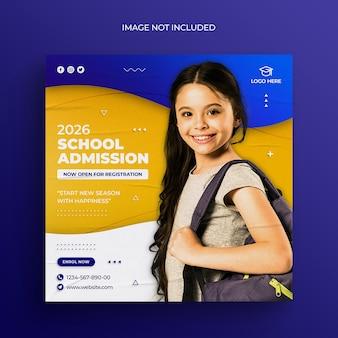 어린이 학교 입학 소셜 미디어 웹 배너 및 instagram 배너 게시물 템플릿