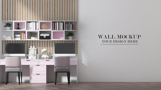 Детский кабинетный макет стены