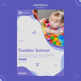Шаблон флаера для детского сада