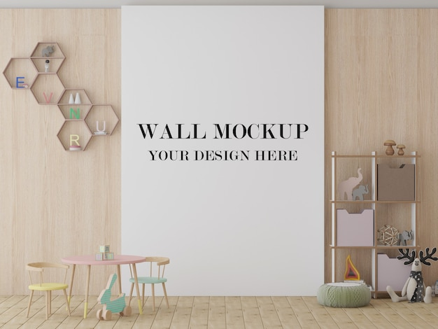 幼稚園の壁のモックアップ3d視覚化