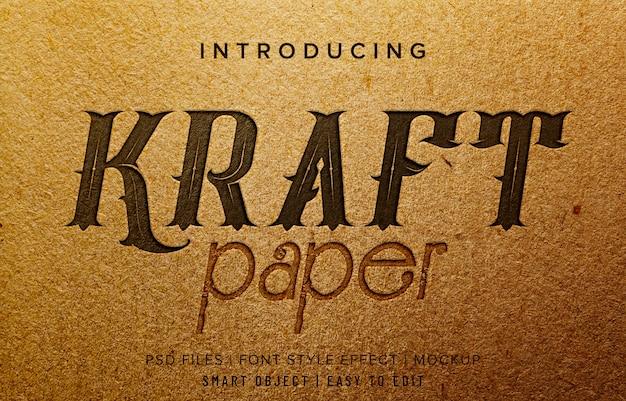 Эффект стиля шрифта крафт-бумаги