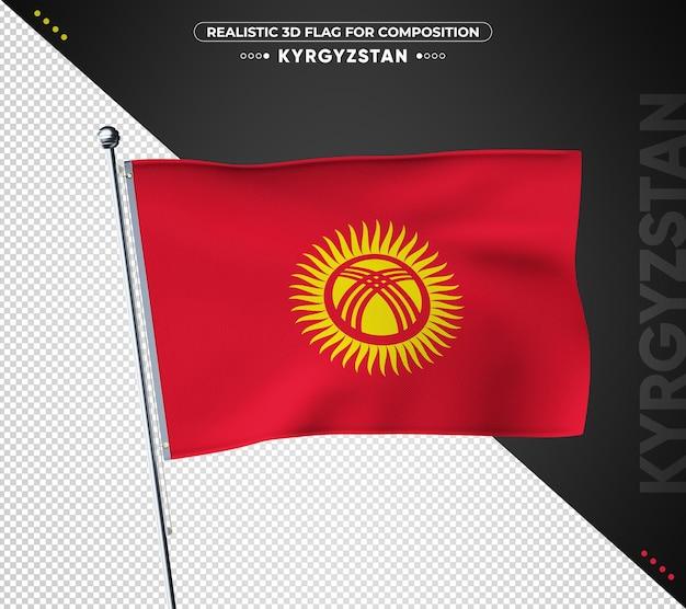 リアルな質感のキルギスタン国旗
