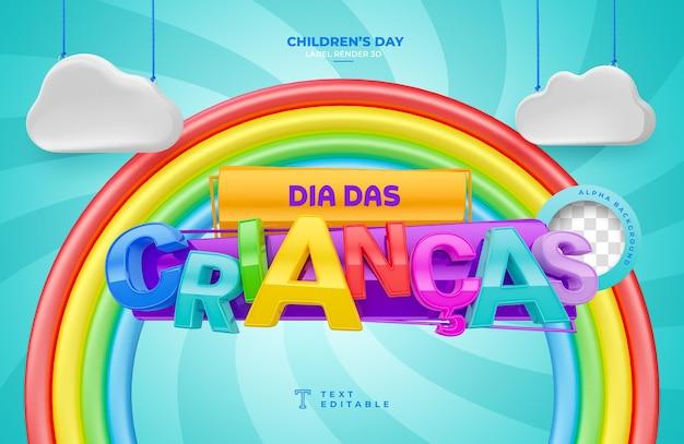 ポルトガル語でブラジルのテンプレートデザインで子供の日3dレンダリングにラベルを付ける