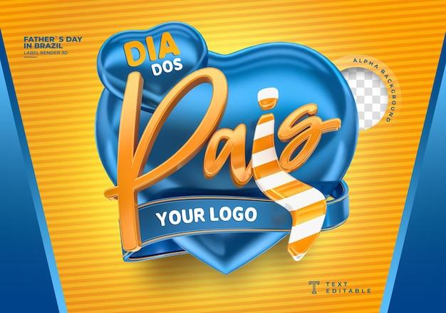 ブラジルの父の日にラベルを付ける3dレンダリングテンプレートデザインハート