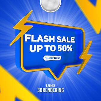 3d 렌더링에서 최대 50개의 라벨 플래시 판매