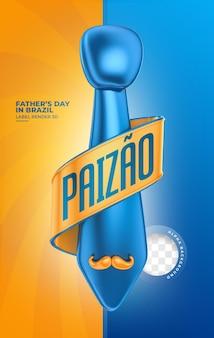 ポルトガル語でブラジルの3dレンダリングテンプレートデザインで幸せな父の日にラベルを付ける Premium Psd