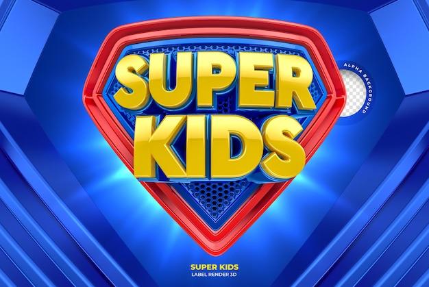 リアルな3dレンダリングでスーパーキッズの名前を持つスーパーヒーロー形式のラベル