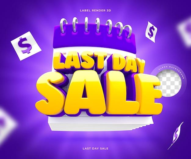 Этикетка в последний день продажи с календарем 3d визуализации