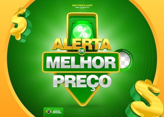 포르투갈어 3d 렌더에서 브라질 템플릿 디자인의 마케팅 캠페인에 대한 레이블 lowprice 경고