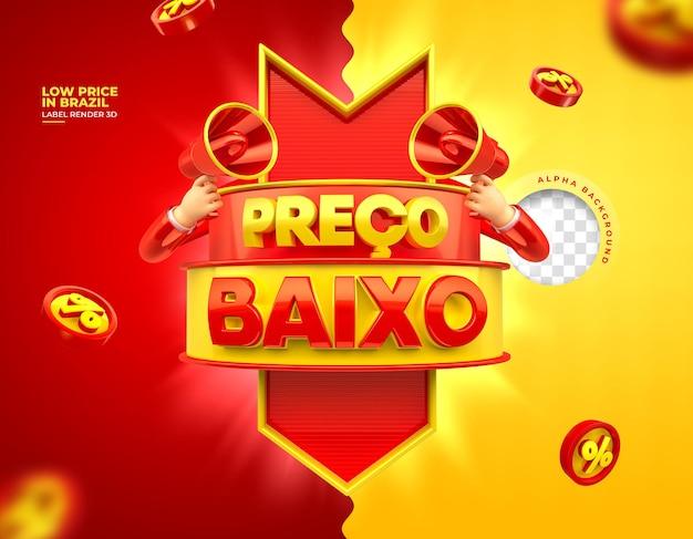 Label marketing in brazil low price 3d render template design portuguese