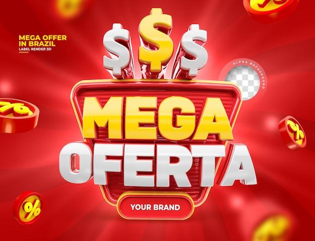 Label mega offers для маркетинговой кампании в бразилии португальский 3d рендеринг