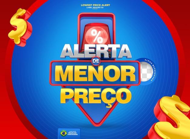 포르투갈어 3d 렌더에서 브라질 템플릿 디자인의 마케팅 캠페인에 대한 레이블 가격 경고