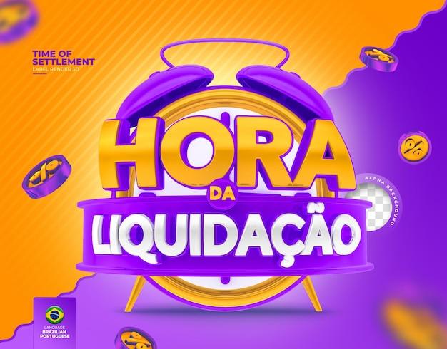 ポルトガル語のブラジルテンプレートデザインでのラベル販売時間3dレンダリング