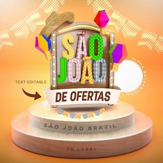 Этикетка sao joao festa junina 3d визуализация реалистичного воздушного шара бразилии