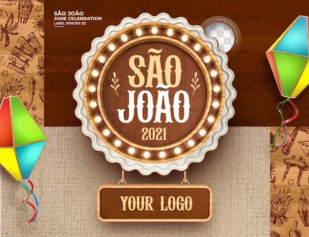 ブラジルの3dレンダリングでsaojoao festajuninaにライトを付けてラベルを付ける