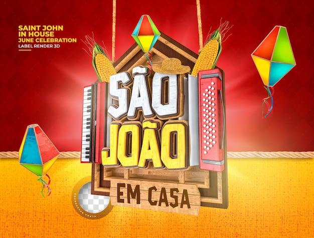 ラベルsaojoao festa junina no brazil3dレンダリングコーンバルーンをリアルに