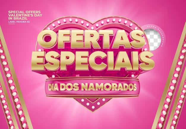 ポルトガル語のラベルステッカーバレンタインデースペシャルオファー3dレンダリング