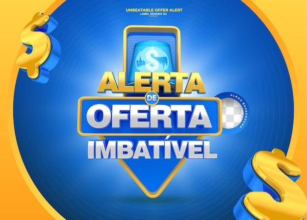 ブラジルでの無敵のオファーにラベルを付けるブラジルでの3dレンダリングポルトガル語のテンプレートデザイン