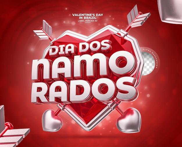 ポルトガル語の3dレンダリングでバレンタインデーにラベルを付ける