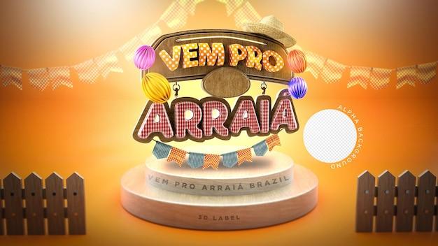 Этикетка vem pro arraia festa junina sao joao 3d визуализация бразилия воздушный шар реалистичный