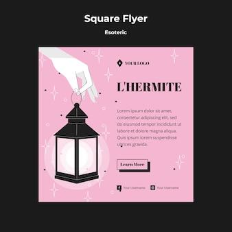 夜の広場のチラシに輝くランプ