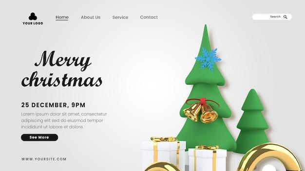 Целевая страница 3d с рождеством