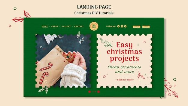 ランディングページクリスマスdiyチュートリアルテンプレート