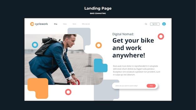男性の乗客と通勤する自転車のランディングページ