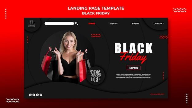 Целевая страница распродажи черной пятницы