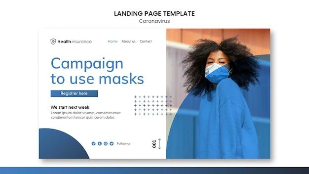 医療用マスクを使用したコロナウイルスパンデミックのランディングページ