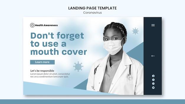 コロナウイルスパンデミックのランディングページ