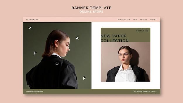 ミニマルなオンラインファッションストアのランディングページ