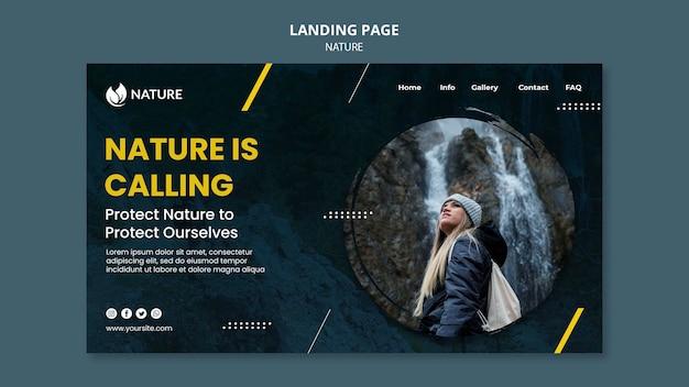 自然保護と保護のためのランディングページ