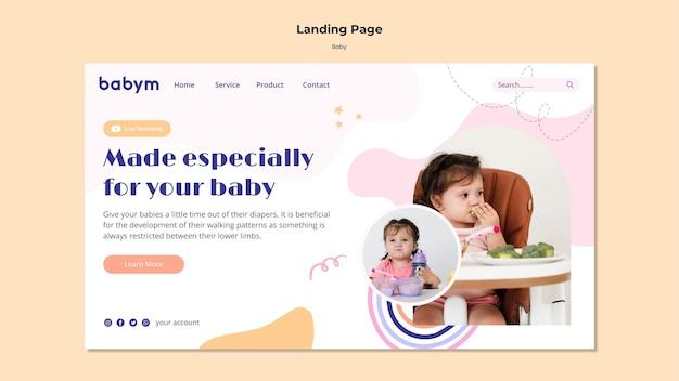 生まれたばかりの赤ちゃんの着陸ページ