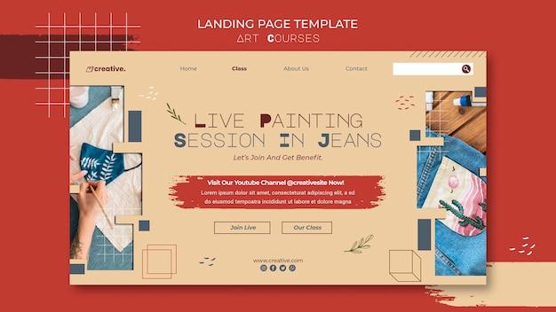 絵画教室のランディングページ