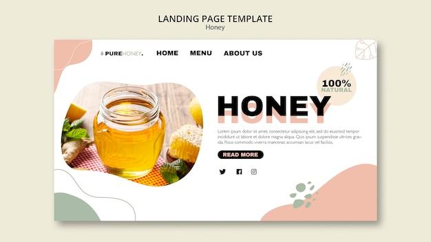 純粋な蜂蜜のランディングページ
