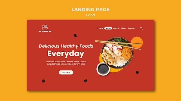 健康食品のボウルを備えたレストランのランディングページ