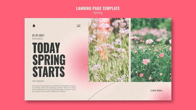 꽃과 함께 봄을위한 방문 페이지
