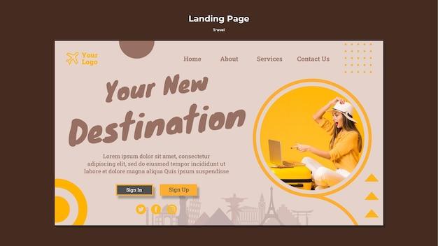 旅行アドベンチャータイムのランディングページ