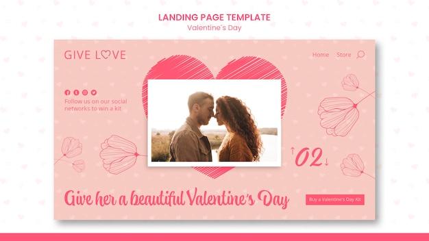 カップルの写真付きバレンタインデーのランディングページ