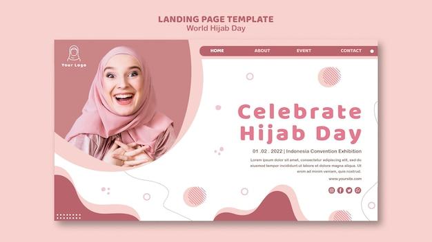 世界のヒジャーブの日のお祝いのランディングページ