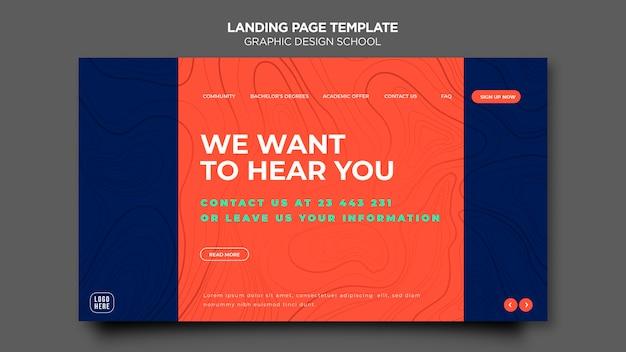 ランディングページのグラフィックデザインの学校テンプレート
