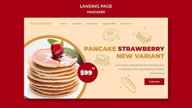 ランディングページのパンケーキレストランテンプレート