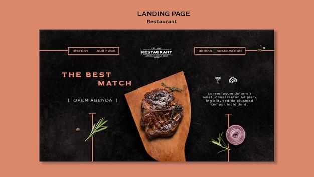 Промо-шаблон целевой страницы ресторана