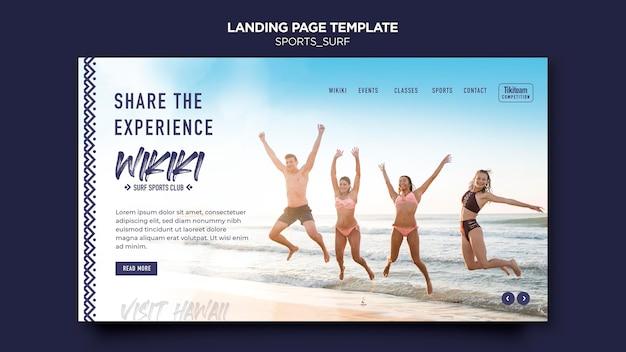 Modello di lezioni di surf della pagina di destinazione